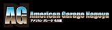 AG AmericanGarageNagoya アメリカンガレージ名古屋